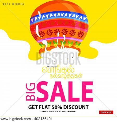 Happy Pongal Holiday Harvest Festival Of Tamil Nadu South India Big Sale And Advertisement Backgroun