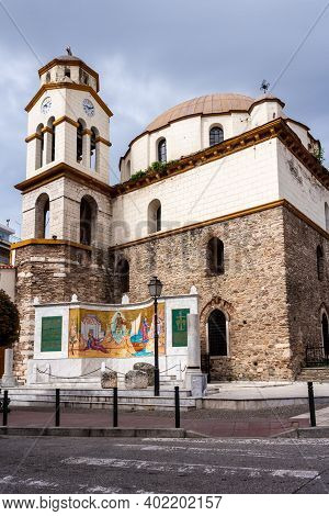 Kavala, Greece - May 04, 2019: Church Of St. Nicholas With A Colorful Mosaic Mural With Gold Backgro