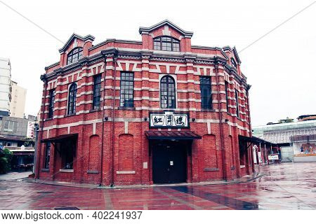 Taipei, Taiwan - October 12, 2018: The Red House Located At Ximending In Rainny Day, Taipei.