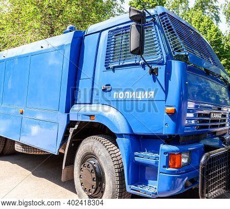 Samara, Russia - May 28, 2016: Russian Police Heavy Truck Kamaz To Disperse Demonstrations