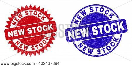 Round And Rosette New Stock Seal Stamps. Flat Vector Scratched Seal Stamps With New Stock Text Insid