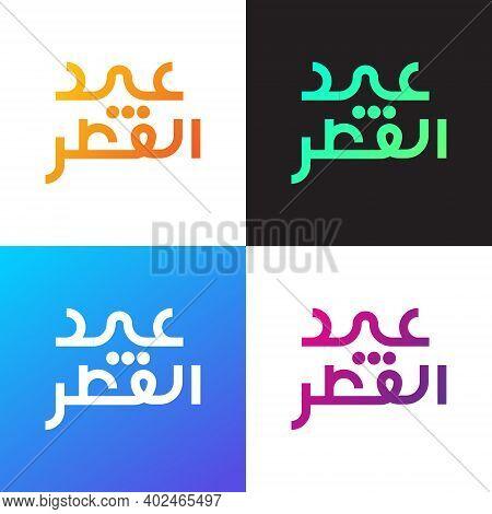 Eid-al-fitr Design For The Occasion Of The Muslim Community Festival.