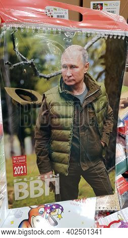 Calendars With Putin On Sale In A Souvenir Shop