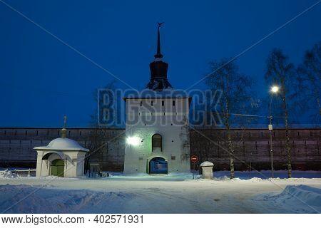 Kazan Tower Of The Kirillo-belozersky Monastery On A Winter Night. Vologda Oblast, Russia