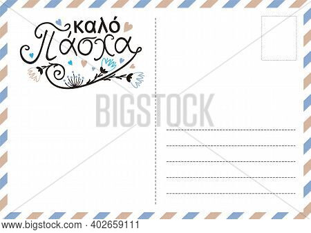 Greek Happy Easter Postcard With Flowers And Hearts. Cute Greeting Card. Hand Drawn Airmail Envelope