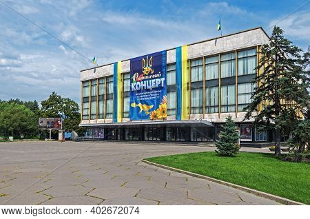 Dnipro, Ukraine - August 20, 2020: Building Dnipropetrovsk Academic Opera And Ballet Theater On Eve