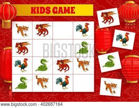 Child Logical Riddle, Rebus Game With Chinese New Year Animals. Kids Educational Games Book Page, Ch
