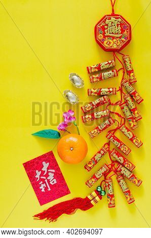 Firecrackers For Chinese New Year Ornament (word Means Wealth, Blessing) With Gold Ingots, Orange An