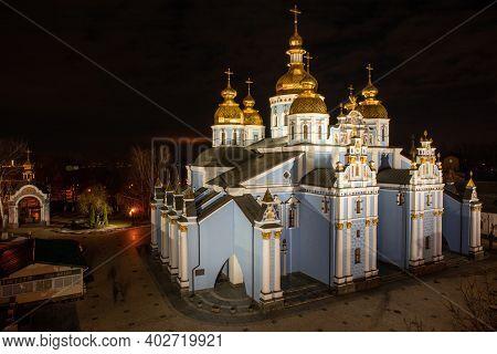 The Orthodox Church Of Ukraine St. Michaels Golden-domed Monastery At Night Light - Kyiv, Ukraine.