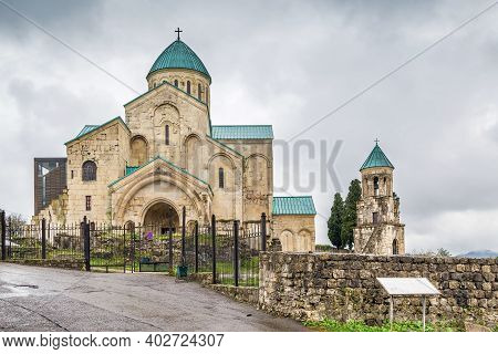 Kutaisi Cathedral, More Commonly Known As Bagrati Cathedral Is An 11th-century Cathedral In The City