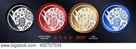 Chinese New Year 2021 Is The Year Of The Ox. Vector Illustration Color Circles With Ox, Asian Flower