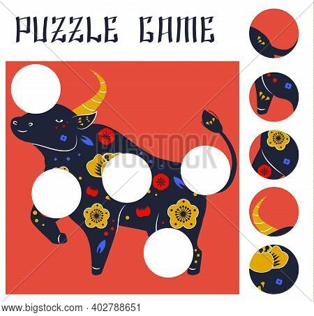 Find Missing Part Of Picture. Puzzle For Toddlers With Decorative Bull. Educational Game For Childre