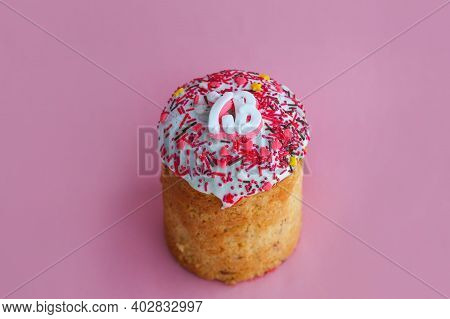 Easter Cakes - Traditional Kulich On A Pink Background. Paska Easter Bread In Russian Letters Xb ( C