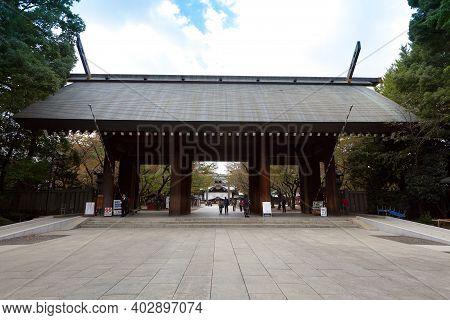 Tokyo, Japan - Nov 11, 2013: People Visit Yasukuni Shrine In Tokyo On November 11, 2013. The Shrine
