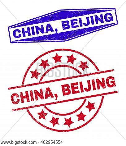 China, Beijing Stamps. Red Circle And Blue Extended Hexagonal China, Beijing Seal Stamps. Flat Vecto