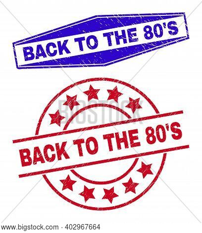 Back To The 80s Stamps. Red Rounded And Blue Extended Hexagonal Back To The 80s Stamps. Flat Vector