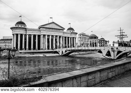 Skopje / North Macedonia, May 12 2019: The Bridge Leading To The Archaeological Museum Of Macedonia;