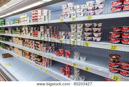 Fresh Milk Produces Ready For Sale In Auchan Samara Store