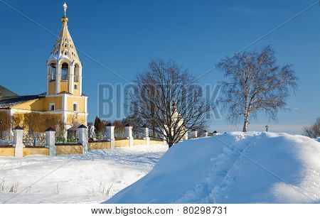Russian Orthodox Church In The Cold Winter