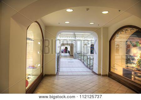 Trade Complex Gum Department Store
