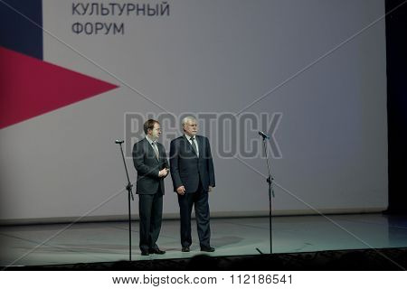 ST. PETERSBURG, RUSSIA - DECEMBER 16, 2015: Russian Minister of culture Vladimir Medinsky and Governor of St. Petersburg Georgy Poltavchenko open the closing ceremony of International Cultural Forum