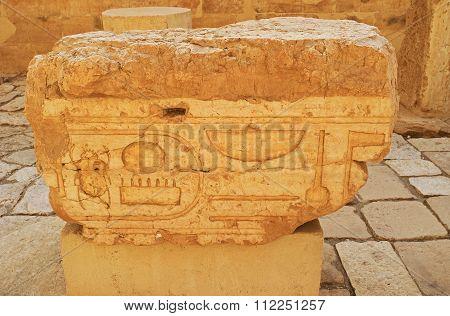 The Egyptian Symbols
