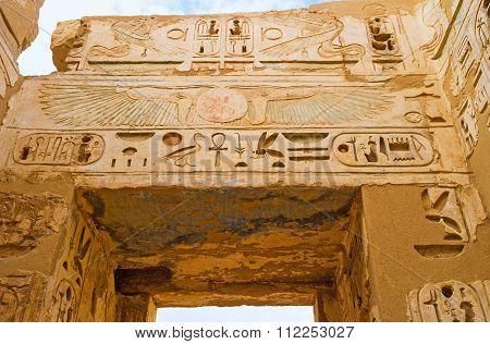 The Ancient Entrance Decoration