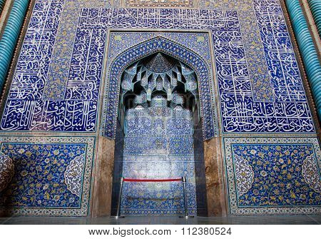 Design Of The Beautiful Tiled Symmetrical Patterned Mihrab Inside Of Unique Sheikh Lutfollah Mosque