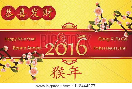 Business Chinese New Year greeting card in many languages