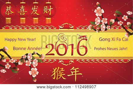 Chinese New Year 2016, printable greeting card.