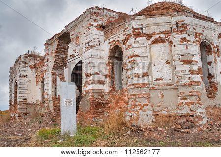 Broken church in Romanovo village. Tyumen region