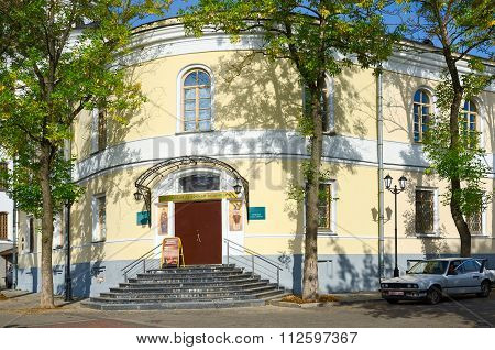 The Building Of The Vitebsk Orthodox Theological Seminary, Vitebsk, Belarus