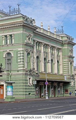 Mariinsky Theatre In Saint Petersburg, Russia.