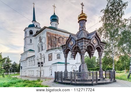 Church Of The Saviour In Irkuts,  Russia
