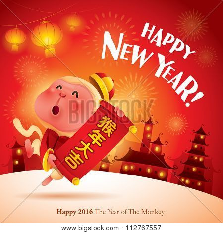 Happy New Year! Chinese Zodiac - Monkey. Chinese New Year 2016. Translation: Translation : An auspicious year of the monkey.