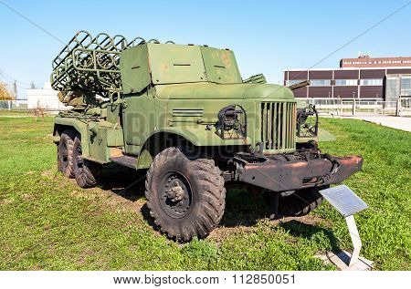 Bm-24-12 240Mm Multiple Launch Rocket System (mlrs) In Togliatti Technical Museum