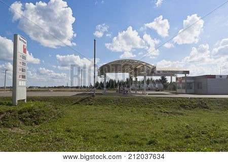 Veliky Ustyug, Vologda region, Russia - August 11, 2016: Filling station