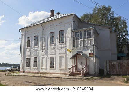 Veliky Ustyug, Vologda region, Russia - August 11, 2016: Federal Service for Supervision of Consumer Rights Protection and Human Welfare in the Vologda region in the city of Veliky Ustyug