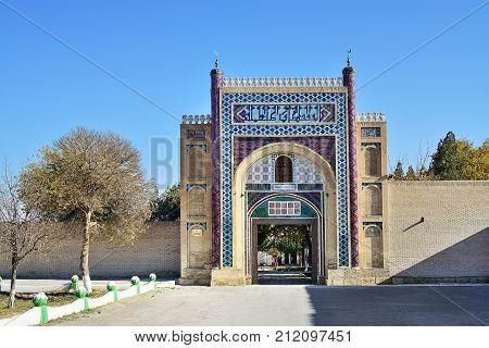 Sitorai Mohi Hosa Palace main entrance to museum Bukhara Uzbekistan