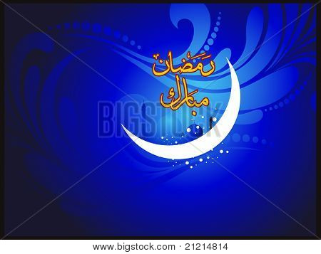 poster of abstract blue creative design background for ramazan