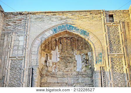 2013 November 11 Ancient mosque brick wall Bukhara Uzbekistan