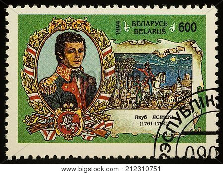 Moscow Russia - November 05 2017: A stamp printed in Belarus shows portrait of Yakub Yasinsky (1761-1794) series
