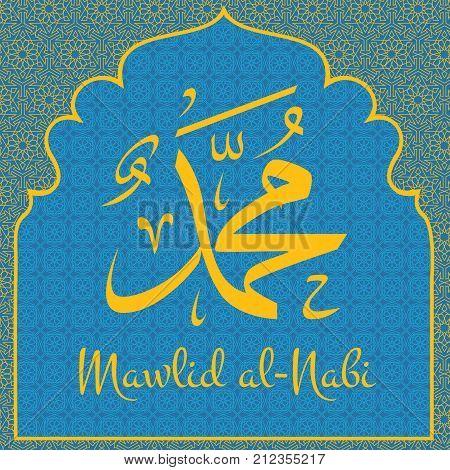 Mawlid al Nabi. Translation: Prophet Muhammad's birthday. Greeting card for islamic holiday