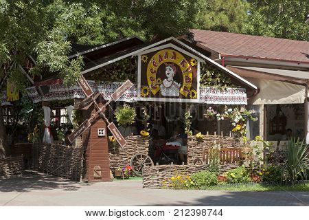 Gelendzhik, Krasnodar region, Russia - July 14, 2015: Cafe of Ukrainian cuisine
