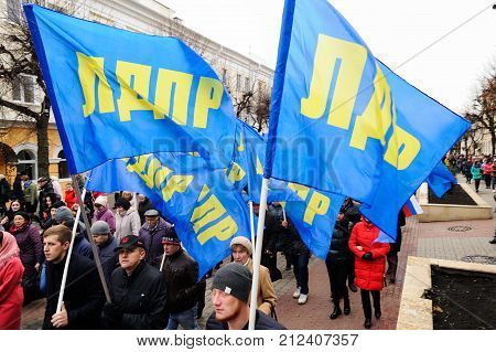 Orel, Russia, November 4, 2017: Unity Day  Demonstration. People With Blue Liberal Democratic Party