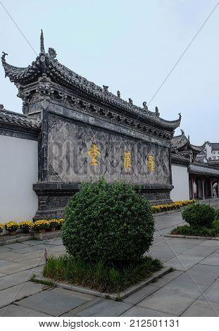 WUHAN China - OCT 14 2017: Guiyuan Temple s a Buddhist temple located on Wuhan City Hubei Province of China. It was built in the 15th year of Shunzhi (1658) Qing Dynasty.