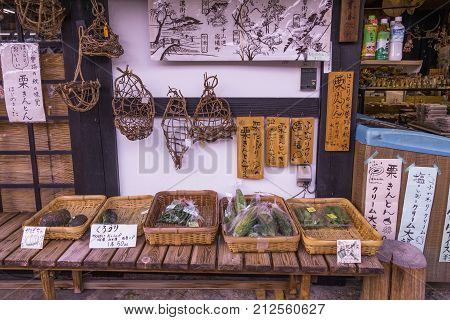 MAGOME JAPAN - SEPTEMBER 18 2017: Traditional shops and stores of Magome for the travelers in Nagano Prefecture JAPAN.