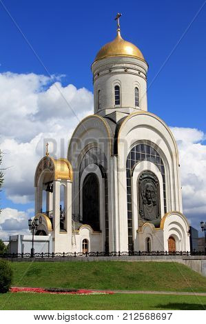 Temple of the Great Martyr George the Victorious on Poklonnaya Hill. Moscow. Russia.