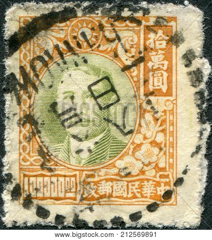 CHINA - CIRCA 1948: A stamp printed in China (Taiwan) shows a Chinese revolutionary and first president and founding father of the Republic of China Sun Yat-sen circa 1948