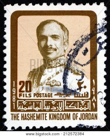 JORDAN - CIRCA 1980: a stamp printed in the Jordan shows King Hussein King of Jordan circa 1980